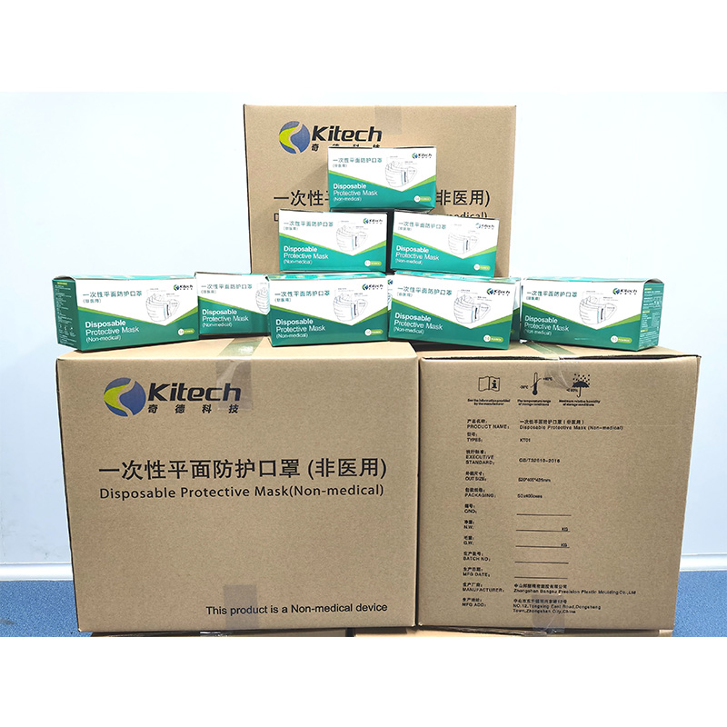 Kitech disposable face mask company for mask-4
