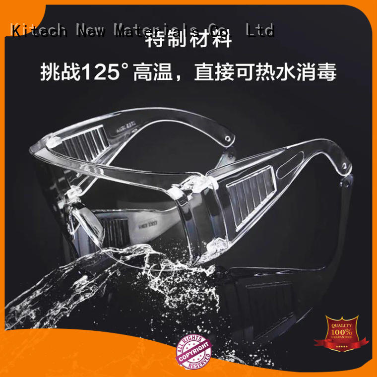 Kitech High-quality antibacterial goggles manufacturers for adult